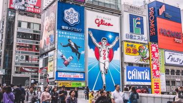 【大阪】Google広告運用代行おすすめ代理店7選と上手な選び方