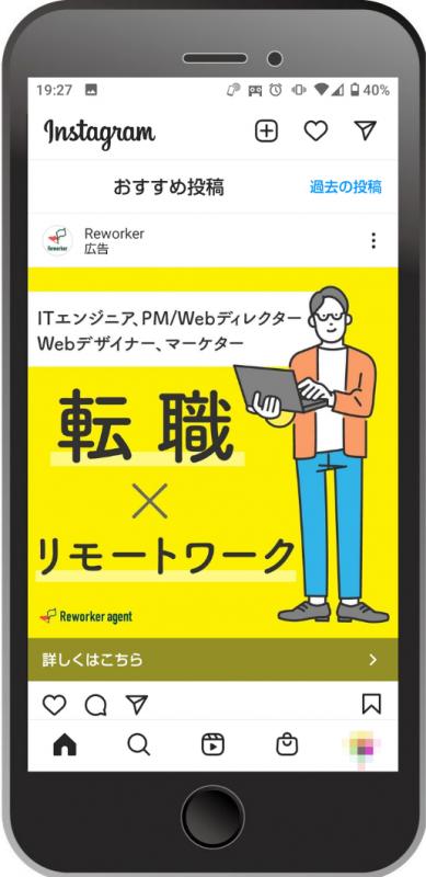 フィード広告