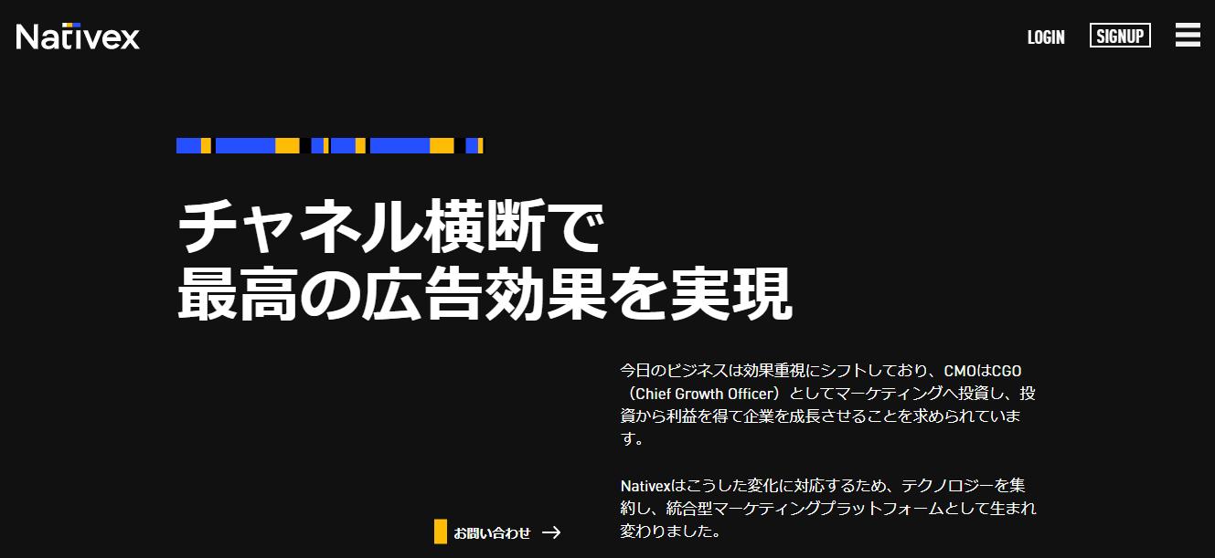 Nativex Japan