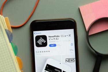 NewsPicks広告スタートガイド!種類、費用などの基礎から出稿方法までわかりやすく解説