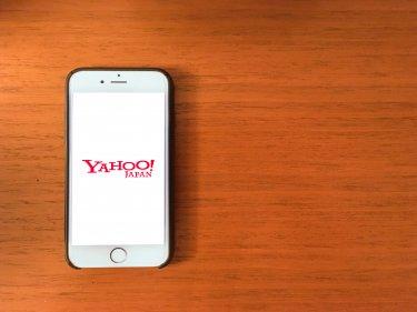 Yahoo!広告の料金がまるわかり!課金方式から代理店手数料まで詳しく解説