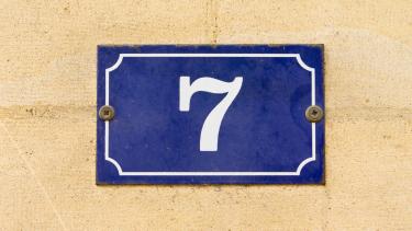 ディスプレイ広告を改善する7つの原因別ヒント~確認するべき指標から効果的な運用のポイントまで詳しく解説